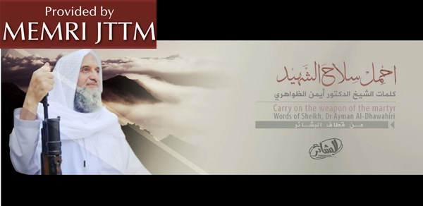 https://www.memri.org/sites/default/files/new_images/AQAP_Published_Zawahiri_Poem.jpg