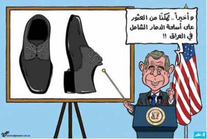 El Por En Presidente Mundo Árabe Reacciones Zapatos Arrojarle Al Hqvz7xfw