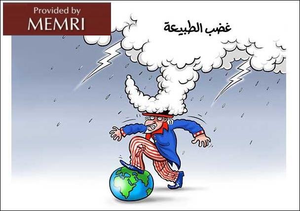 árabe castigo