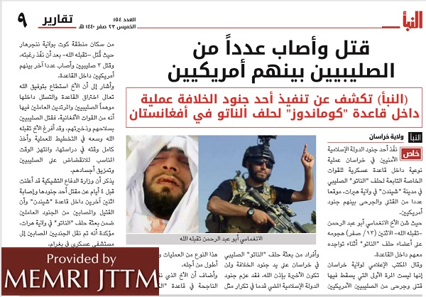 https://www.memri.org/sites/default/files/summer_2018/ISIS_Claims_killing_Americans.jpg