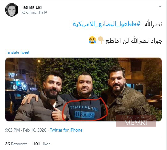 """Fotografía de Jawad Nasrallah con una camiseta que lee """"Timberland USA.73"""""""