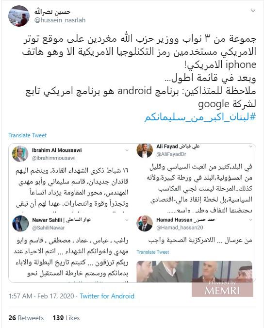 El tuit de Hussein Nasrallah