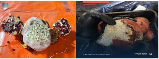 Las drogas incautadas en el puerto de Yeda en un envío de frutas (granadas) desde el Líbano el 23 de abril. Al-Madina.com, Spa.gov.sa, 23 de abril, 2021.
