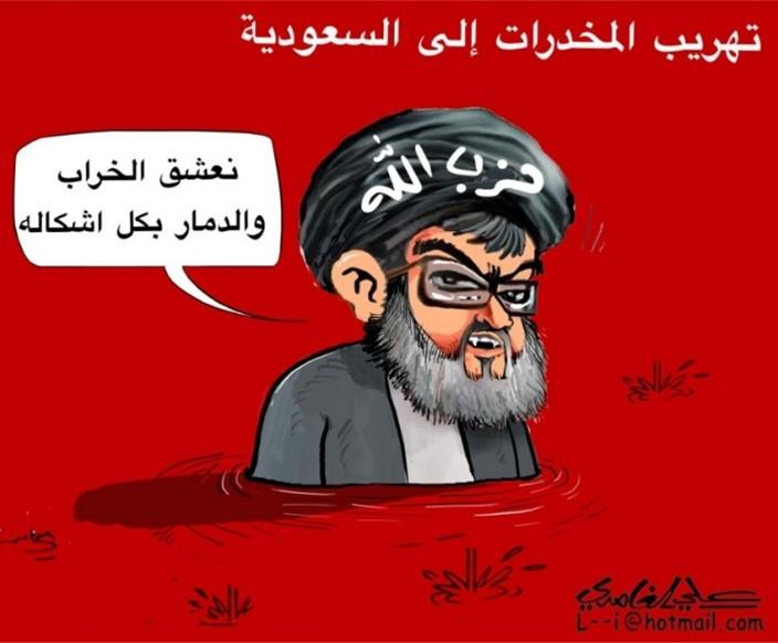 """Caricatura en el diario saudí: """"Hassan Nasrallah"""" dice """"Nos encanta la destrucción en todas sus formas"""" (Al-Madina, Arabia Saudita, 27 de abril de 2021)"""