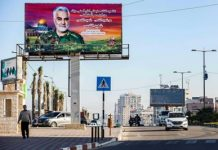 """Valla publicitaria en Gaza presenta al comandante de las Fuerzas Qods iraní Qassem Soleimani como """"mártir de Jerusalén"""" (Fuente: Manartv.com/lb, 2 de enero, 2021)."""