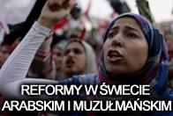 reform-th