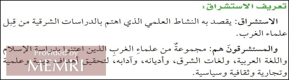 strona internetowa narodu islamu