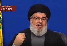 Hassan Nasrallah wygłasza mowę 13 marca 2020 (Źródło: Alahdenews.com.lb)