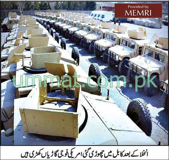 Amerykańskie pojazdy wojskowe porzucone przez armię USA w Kabulu i obecnie przechwycone przez mudżahedinów Talibanu (Roznama Ummat, 1 września 2021)