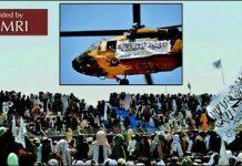 Na zwycięskiej imprezie w Kandaharze afgańscy talibowie lecą helikopterem z afgańską flagą (Roznama Express, 2 września 2021).