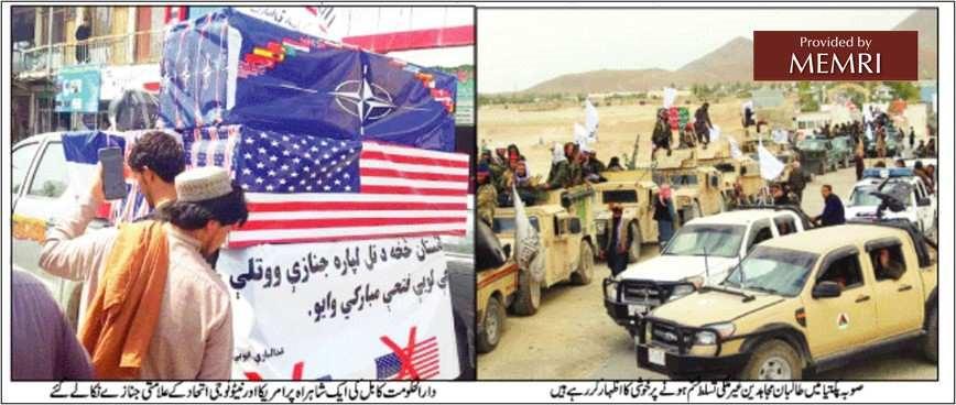 Po lewej: W Kabulu, symboliczny pogrzeb Ameryki i krajów NATO zorganizowany przez afgańskich talibów. Po prawej: W prowincji Paktia talibowie na zwycięskim wiecu (Roznama Ummat, 1 września 2021).