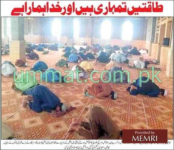 """Talibowie modlą się w meczecie w Kabulu, by podziękować Allahowi za wygnanie armii USA z Afganistanu. Popierająca talibów gazeta """"Roznama Ummat"""" zatytułowała to zdjęcie czerwonym drukiem: """"Siły są wasze, a Bóg jest nasz"""". (Roznama Ummat, 1 września 2021)"""