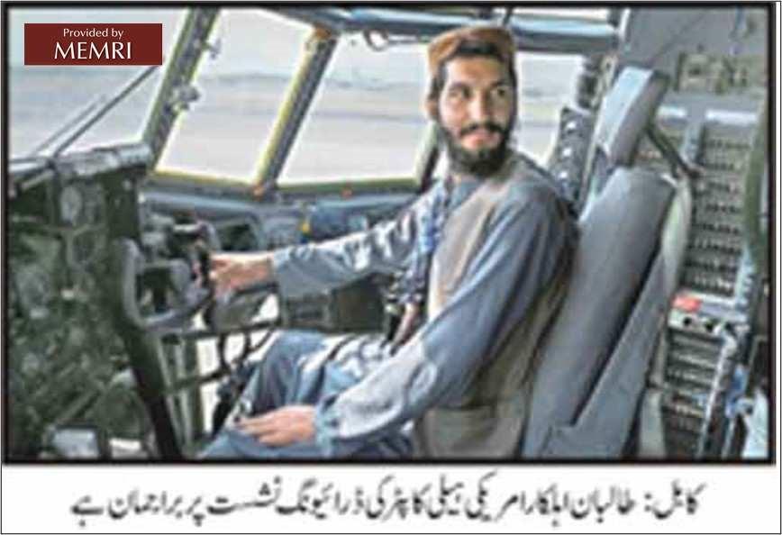 Talibski wojownik w kokpicie amerykańskiego helikoptera wojskowego (Roznama Dunya, 1 września 2021)