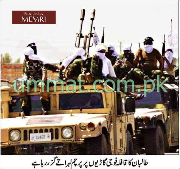 Uzbrojeni wojownicy dżihadu umieścili flagi Talibanu na porzuconych amerykańskich pojazdach wojskowych (Roznama Ummat, 2 września 2021)
