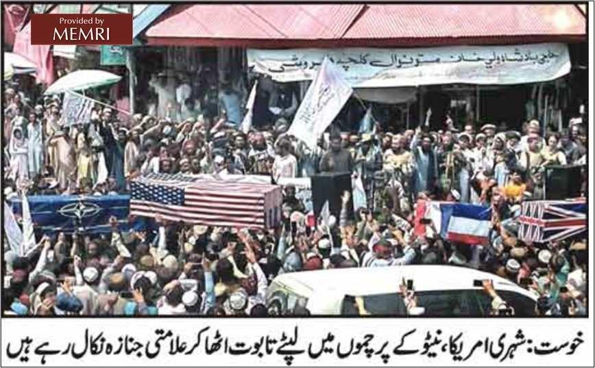 W Chost, wojownicy Talibanu zorganizowali symboliczną procesję pogrzebową, do której dołączyli miszkańcy (Roznama Dunya, 1 września 2021).