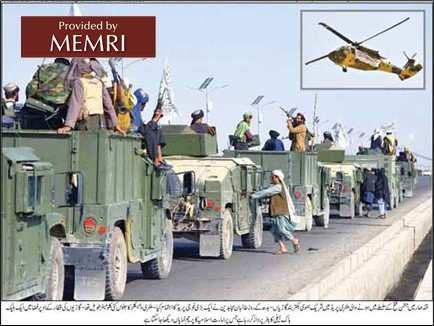 W Kandaharze talibowie zorganizowali paradę wojskową, by świętować wycofanie się Ameryki (Roznama Ummat, 2 września 2021)