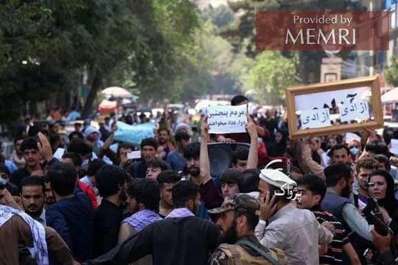 """""""Wolność, wolność"""" krzyczą protestujący (zdjęcie: Pajhwok.com)."""